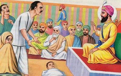 Court of Guru Har Rai Ji