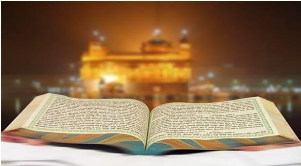 Prakash Purab of Shri Guru Granth Sahib Ji