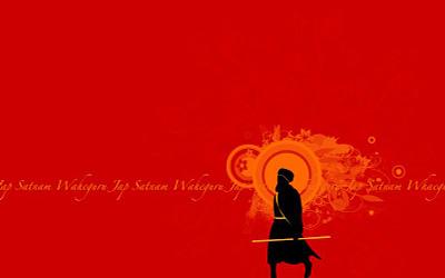 SIKHISM – A true code of life
